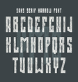 Bold sans serif font with texture wood vector image vector image