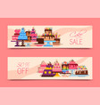cake sale banners chocolate vector image