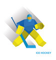 goalkeeper with hockey stick catches the puck vector image
