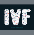 in vitro fertilisation concept vector image vector image