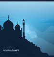 ramadan kareem with mosque silhouette on cliff vector image vector image
