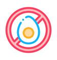 allergen free chicken egg thin line icon