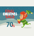 final christmas sale and holiday discount elf boy vector image vector image