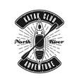 kayak and rays emblem for kayaking club vector image