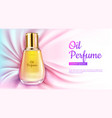 oil perfume glass bottle cosmetics on silk fabric vector image vector image