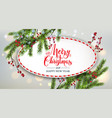 winter holiday card vector image vector image