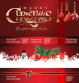 Modern Christmas red background vector image vector image