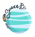 space rocket around the world design image vector image vector image