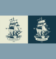 vintage monochrome nautical and maritime logo vector image