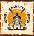 windmill vintage advertising bakery banner vector image vector image