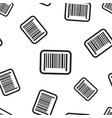 barcode product distribution icon seamless vector image