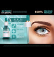 eye drops realistic advertising poster vector image vector image