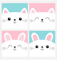 pet baprint for notebook cover greeting card vector image vector image