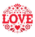valentines day greeting card - love vector image vector image