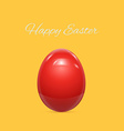Red Easter Egg Isolated on yellow background vector image vector image