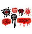 shopping tags set isolated on white vector image