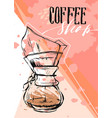 hand made abstract textured coffee graphic vector image