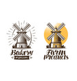 ancient windmill mill logo or label agriculture vector image vector image