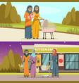 arabic woman banners set vector image vector image