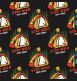 camping seamless pattern with tent and trees vector image vector image