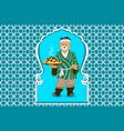 cartoon doodle hand draw an uzbek man vector image vector image