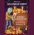 halloween party invitation zombie sweets treats vector image vector image