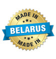 made in belarus gold badge with blue ribbon vector image vector image