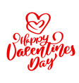 red happy valentines day typography poster with vector image vector image