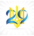 29 years ukraine independence day number vector image vector image