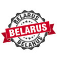 belarus round ribbon seal vector image