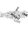 best weight loss pills text background word cloud vector image vector image