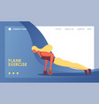 young woman standing on weights in plank position vector image vector image