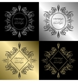 Ornamental vintage emblem or label vector image vector image