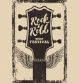 rock and roll festival poster template guitar vector image vector image