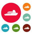 ship cruise icons circle set vector image vector image