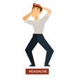 headache sunstroke symptom isolated male character vector image vector image