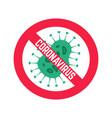 stop coronavirus covid-19 virus infection control vector image