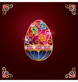 Easter egg red corners vector image vector image