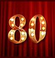 golden number - 80 vector image