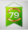 seventy nine years anniversary celebration design vector image vector image