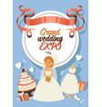 bride bridesmaid woman character in wedding vector image vector image