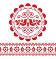 christmas scandinavian folk design pattern vector image vector image