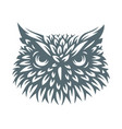 owl head - icon design vector image vector image