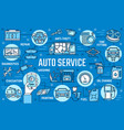 car service maintanance garage station vector image vector image