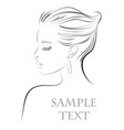 makeup icon profile vector image vector image