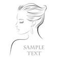 makeup icon profile vector image