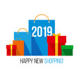 new year shopping set of flat bags vector image vector image