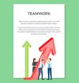 teamwork visualization vector image vector image