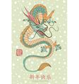 year dragon vintage vector image vector image