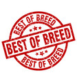 best of breed round red grunge stamp vector image vector image